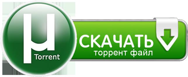 download-torrent-gaminator