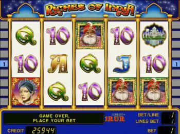 game-gaminator-riches-of-india