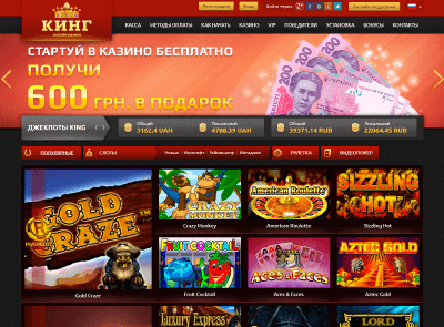 king-casino-na-dengi-grivny