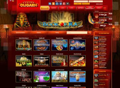 oligarh-casino-na-dengi-grivny