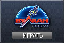 Русское лото жилищная лотерея тираж 119