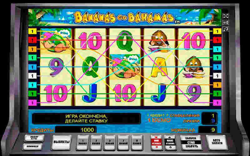 Играть в Bananas Go Bahamas!