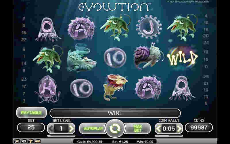 Играть в Evolution!