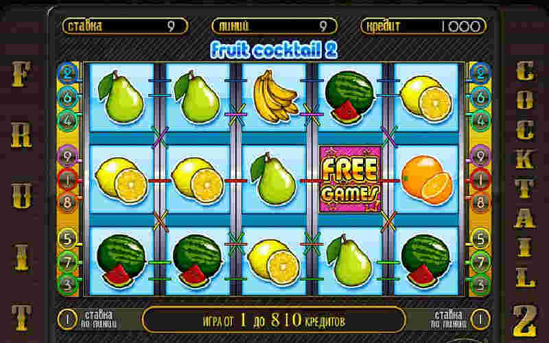 Играть в Fruit Cocktail 2!