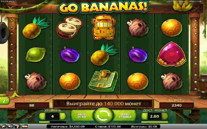 Играть в Go Bananas!