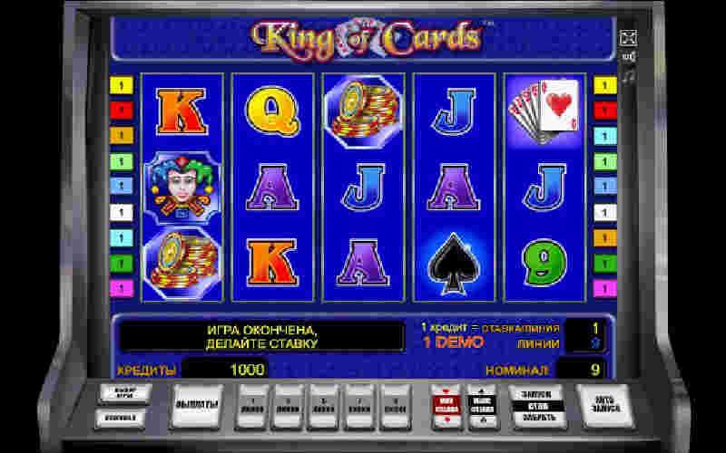 Играть в King of Cards!