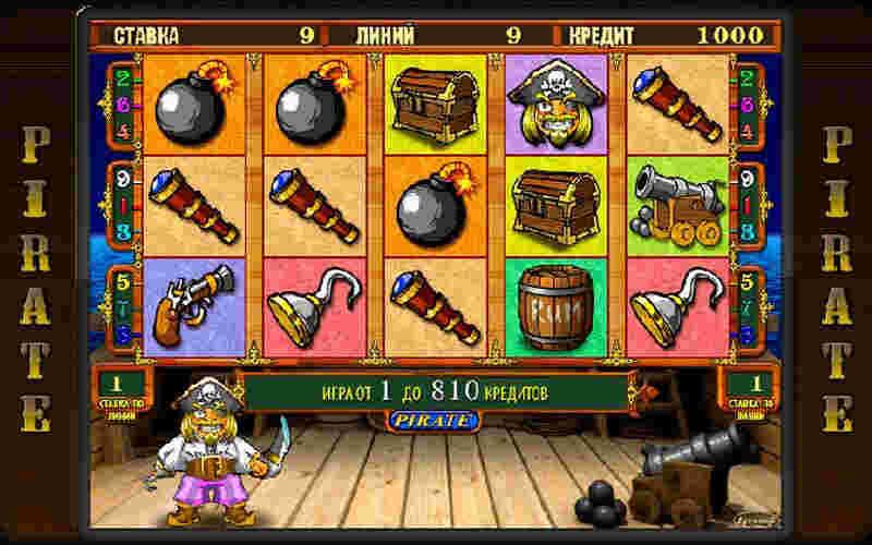 Играть в Pirate 2!