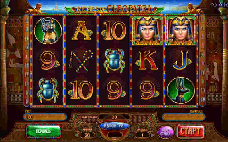 Играть в Riches of Cleopatra!