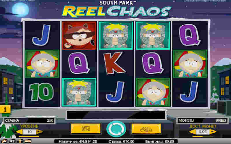 Играть в South Park: Reel Chaos!