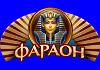 faraoncasino-mini-igrovye-avtomaty-besplatno